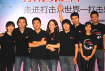 Li Biao Youth Percussion Group