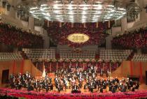 Novosibirsk Philharmonic Orchestra